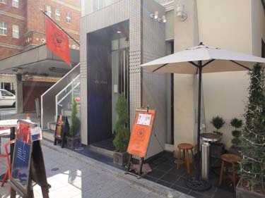 横浜発 驢馬人の美食な日々-vis viva06