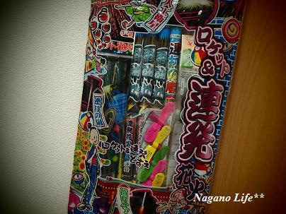 Nagano Life**-花火