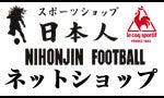 日本人Blog