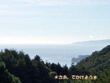 さあ、でかけよう-亀石PAから見た海