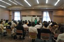$人と北海道の魅力再発見!第三回 ライブコーチング in キロロ-閉会式-ライブコーチングin小樽