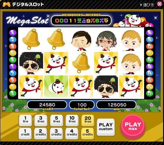 夢仙里のブログ-slot-125000