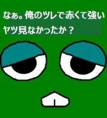 戦!コンサドーレ札幌