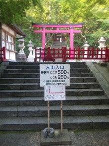 琵琶湖縦断!? りんかのりんりん♪ブログ旅 2010