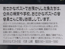 $「葉隠徒然」hagakure tsurezure by hidezo