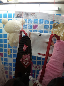from narrow kitchen-お父さんマスク