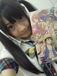 SKE48オフィシャルブログ Powered by Ameba-201008291715001.jpg
