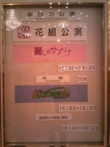 DIAMONDなキラキラBLOG☆-Image3170.jpg