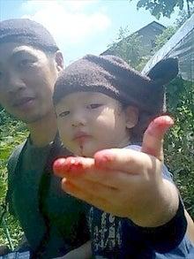 へらい農園 青森十和田の自然栽培 米農家