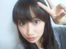 麻生夏子オフィシャルブログ「ただ今ご紹介にあずかりました、麻生夏子です。」by Ameba-DVC00102.jpg