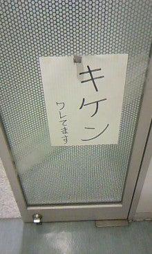 中澤裕子オフィシャルブログ「NakazaWorld」powered by Ameba-100830_1804~01.jpg