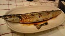 みにむんのまったりブログ-秋刀魚様