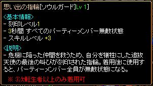 RELI姫のおてんば(?)日記-思い出のリング