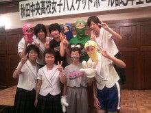 美容室ヘアストーリー/男鹿のブログ-2010082919580000.jpg
