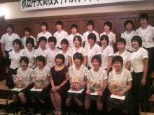 美容室ヘアストーリー/男鹿のブログ-2010082918590000.jpg