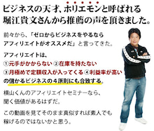 ブログとメルマガで年収1億円稼ぐヒマリッチ社長 川島和正オフィシャルブログ Powered by Ameba-horie