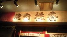 中西永輔オフィシャルブログ「natural life」Powered by アメブロ-NEC_0698.jpg