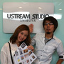 USTREAM ラス…