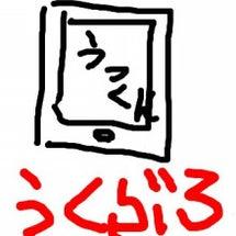 iPadとPocke…