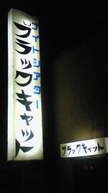ガールズトーク♪-100826_001240.jpg