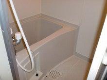 フロンティア203浴室