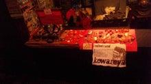 kowareya-100831_1450411.jpg