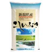 ぱるちゃんのブログ-おいしいお米
