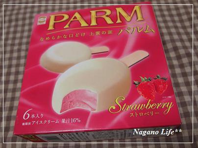 Nagano Life**-PARM