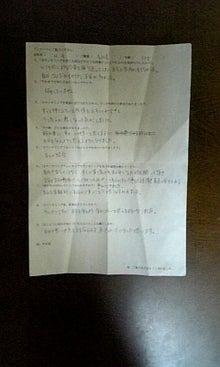 女性のための人間関係の悩み解決サロン(JR吹田駅徒歩4分)-お客さまの声