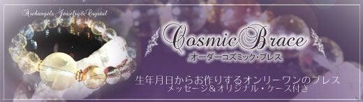 $アーキエンジェルズ jewelry&crystal