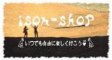 $ison-shop ~いつでも自由に楽しく