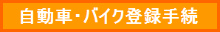 $中年にして建設業界から転身、0からスタートした埼玉県朝霞市の行政書士じんぱちのブログ「人生七転び八起き!」