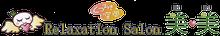 びびひろblog-美美ロゴ