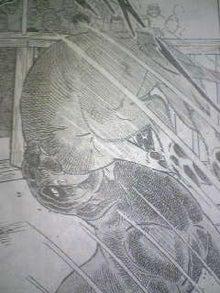 セレソン №9 のブログ-Image013.jpg