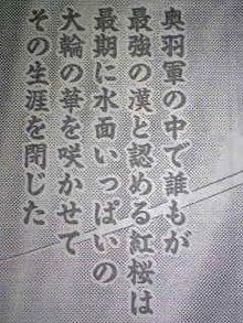 セレソン №9 のブログ-Image099.jpg