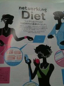 $T-BODY  ~ボディメイクアドバイザーの美容レシピ~-IMG_1058.JPG