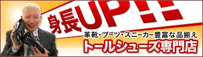 $ビートきよしオフィシャルブログ「よしなさい!」Powered by Ameba