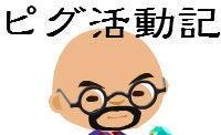 $随書雑感-バナー