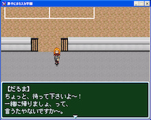$勝手にマジすか学園(AKB48のゲームを配布)-勝手にマジすか学園開発中画像001