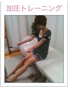 正中雅子オフィシャルブログ「My favorite's...」Powered by Ameba-IMG_3658.jpg