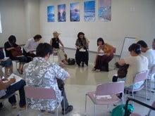 $人と北海道の魅力再発見!第三回 ライブコーチング in キロロ-講座-ライブコーチングin小樽