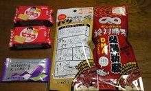 びにてん日記-川崎戦の戦利品