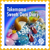 takemama sweets deco diary border=