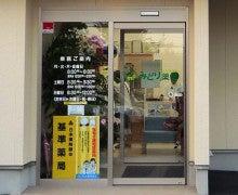 営業日報&ひとりごと-09021
