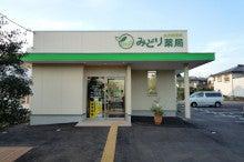 営業日報&ひとりごと-0902