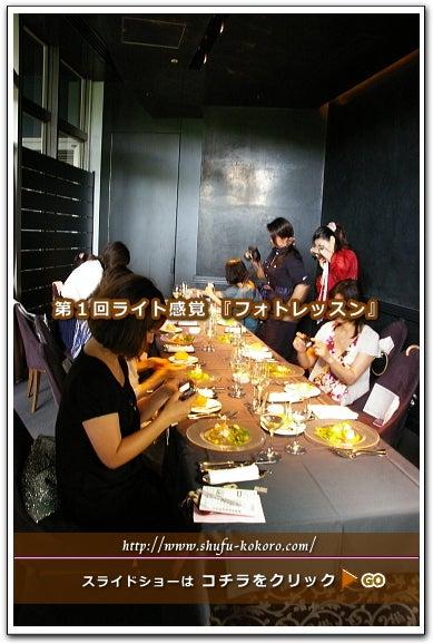 シュフルクラブ 神奈川版 Shufule's style in Kanagawa-フォトギャラリーはコチラから→