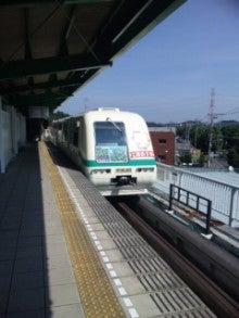 松戸&文京区 de  ベビーサイン♪ 【ベビーサインワオ!】-電車
