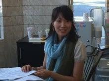 YBのブログ  ――幸福の科学 学生部&青年部