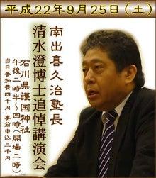$「日本国憲法」は憲法として無効です!