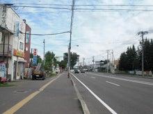 Road to SAROMAN BLUE-国道38号